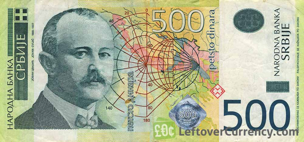 500 Serbian Dinara banknote