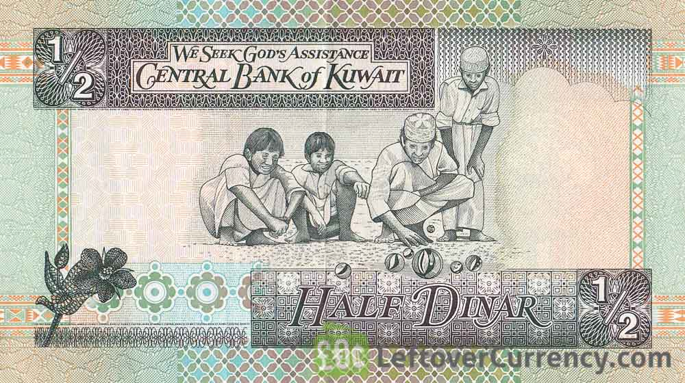 1/2 Dinar Kuwait banknote (5th Issue)