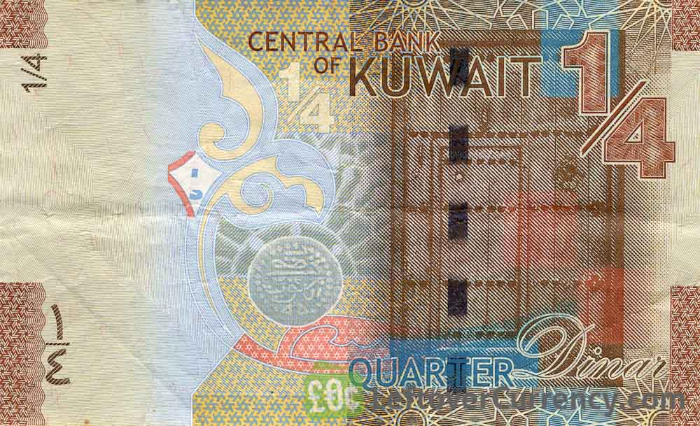 1/4 Kuwaiti Dinar banknote (6th Issue)