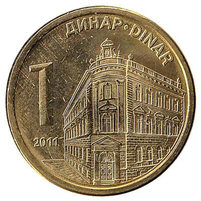 Serbia 1 Dinar coin