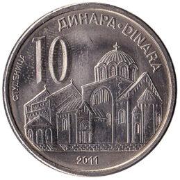 Serbia 10 Dinara coin