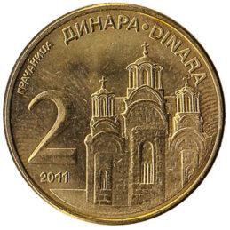 Serbia 2 Dinara coin