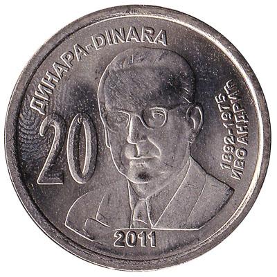 Serbia 20 Dinara coin