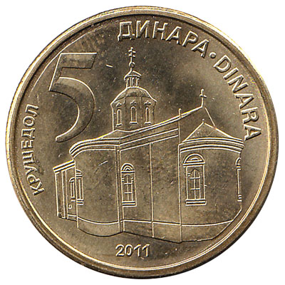 Serbia 5 Dinara coin