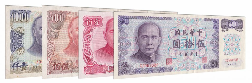 withdrawn New Taiwan Dollar banknotes