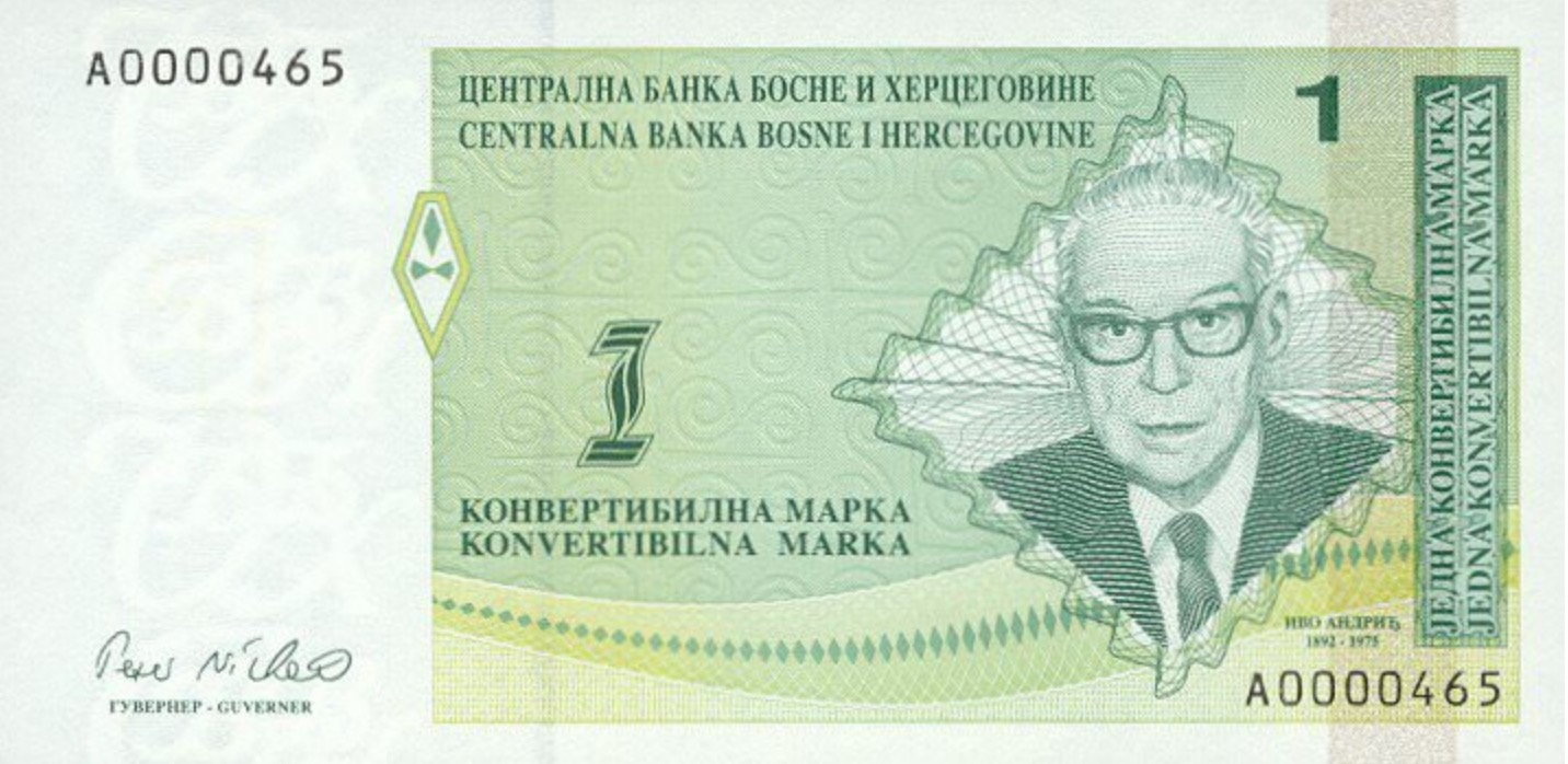 1 Konvertible Mark banknote (Republika Srpska version)
