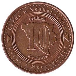 10 Feninga Bosnian Convertible Mark coin