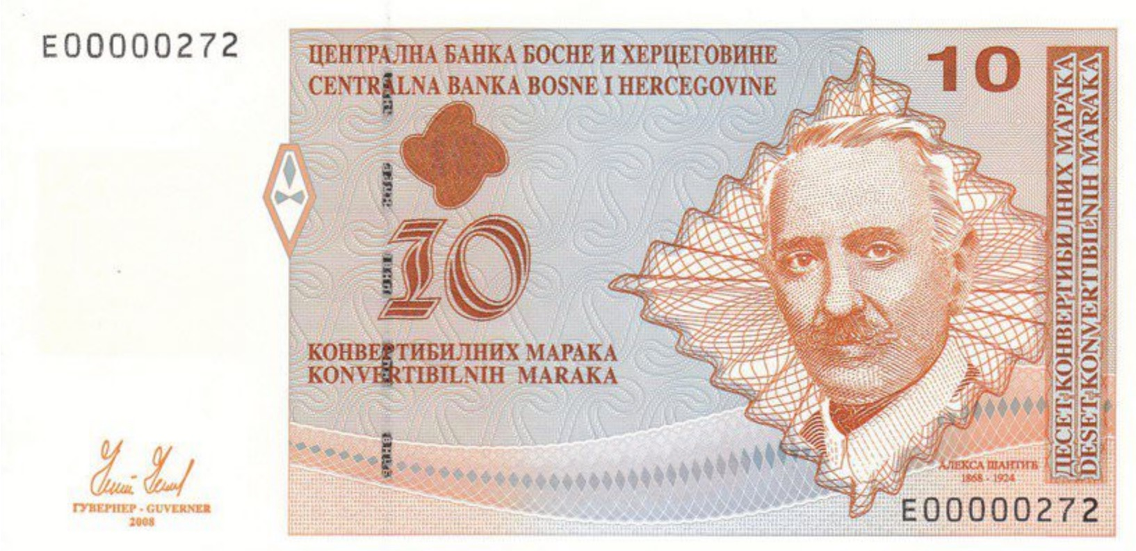 10 Konvertible Marks banknote Republika Srpska (2008 version)