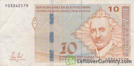 10 Konvertible Marks banknote Republika Srpska (holographic thread) obverse