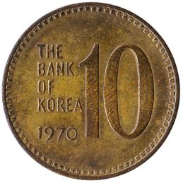 10 South Korean won coin (old type brass)