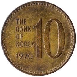 10 South Korean won coin (old type brass)