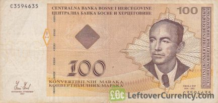 100 Konvertible Marks banknote Bosnian-Croatian (2007-2008 version) obverse accepted for exchange