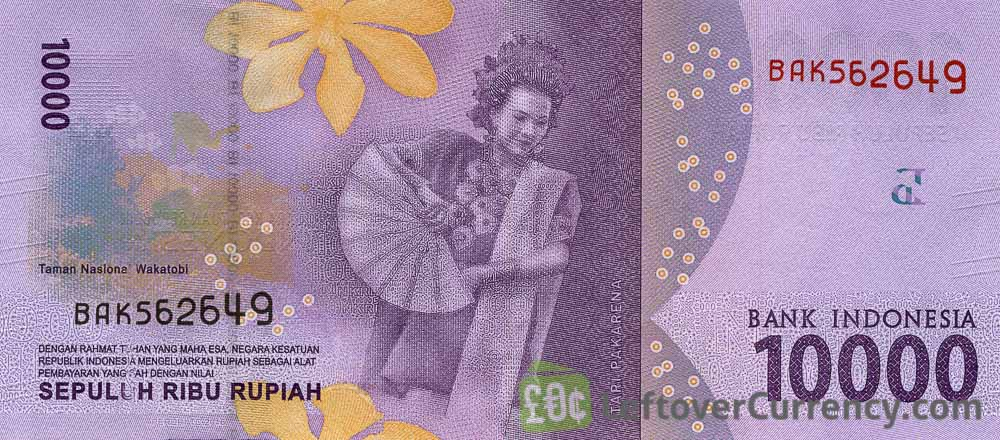 10000 Indonesian Rupiah banknote (2016 issue)