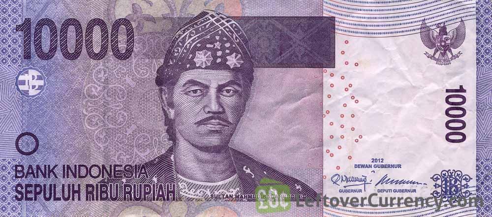 10000 Indonesian Rupiah banknote (Sultan Mahmud Badaruddin II purple)