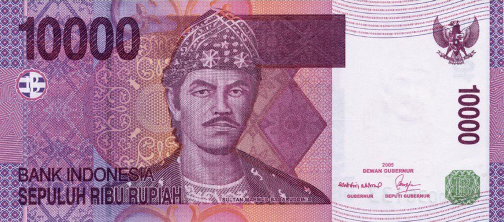10000 Indonesian Rupiah banknote (Sultan Mahmud Badaruddin II violet)