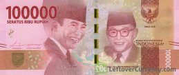 100000 Indonesian Rupiah banknote (2016 issue)