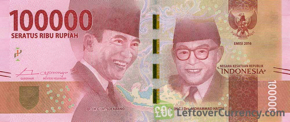 100000 Indonesian Rupiah Banknote 2016 Issue