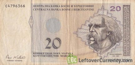 20 Konvertible Marks banknote Republika Srpska (2008 version)