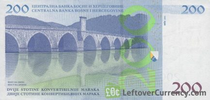 200 Konvertible Marks banknote Bosnian-Croatian (2002 version)