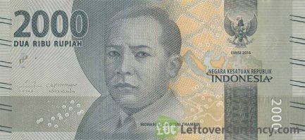 2000 Indonesian Rupiah banknote (2016 issue)