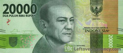20000 Indonesian Rupiah banknote (2016 issue)