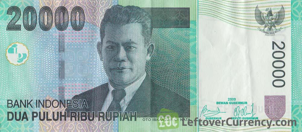20000 Indonesian Rupiah banknote (Oto Iskandar Dinata)