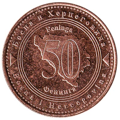 50 Feninga Bosnian Convertible Mark coin