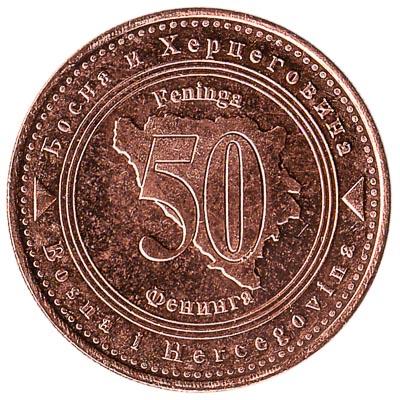 50 Feninga Bosnian Convertible Mark coin