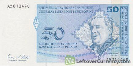 50 Konvertible Pfeniga banknote (Republika Srpska version)