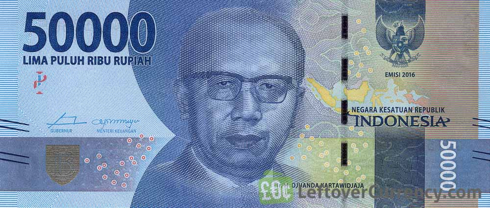 50000 Indonesian Rupiah banknote (2016 issue)