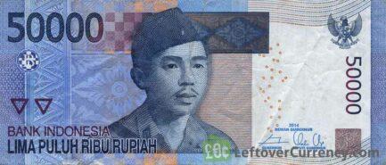 50000 Indonesian Rupiah banknote (I Gusti Ngurah Rai)