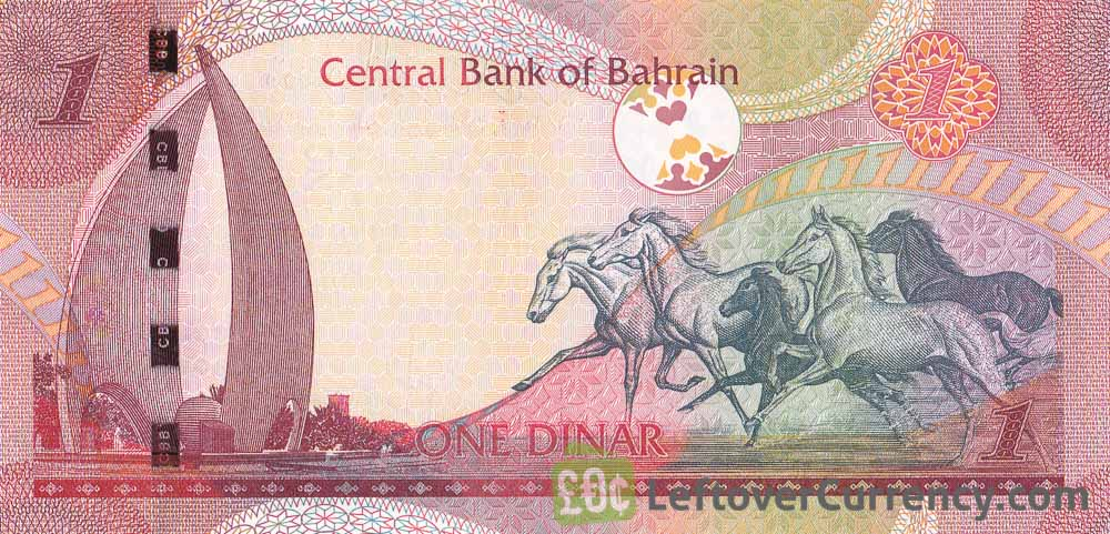 Bahrain 1 Dinar banknote (Fourth Issue)