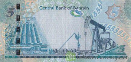 Bahrain 5 DInars banknote (Fourth Issue)