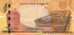 Bahrain 1/2 Dinar banknote (Fourth Issue)