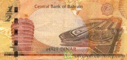 Bahrain 1/2 Dinar banknote (Fourth Issue)