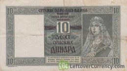 10 Serbian Dinara banknote (1941 German Occupation)
