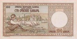 100 Serbian Dinara banknote (1942 German Occupation)