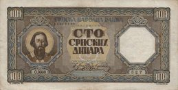 100 Serbian Dinara banknote (1943 German Occupation)
