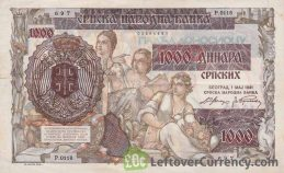 1000 Serbian Dinara banknote (1941 German Occupation)