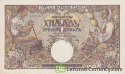 1000 Serbian Dinara banknote (1942 German Occupation)