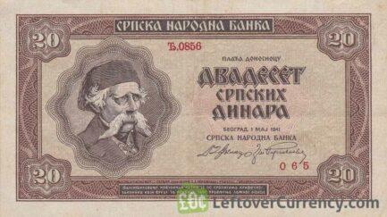 20 Serbian Dinara banknote (1941 German Occupation)
