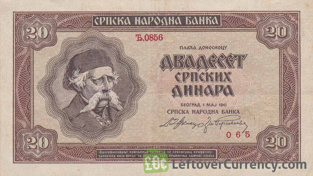 20 Serbian Dinara banknote (1941 German Occupation)