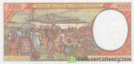 2000 francs banknote Central African CFA (1993 to 2002 issue)