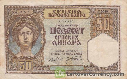 50 Serbian Dinara banknote (1941 German Occupation)