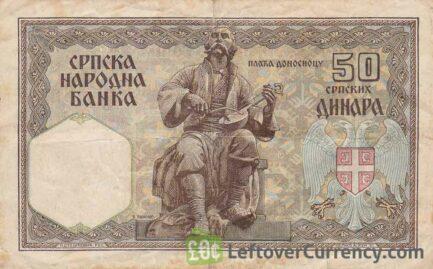 50 Serbian Dinara banknote (1941 German Occupation)