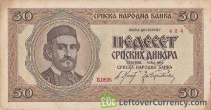 50 Serbian Dinara banknote (1942 German Occupation)
