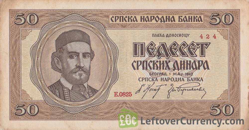 50 Serbian Dinara banknote (1942 German Occupation)