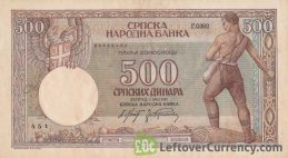 500 Serbian Dinara banknote (1942 German Occupation) obverse accepted for exchange
