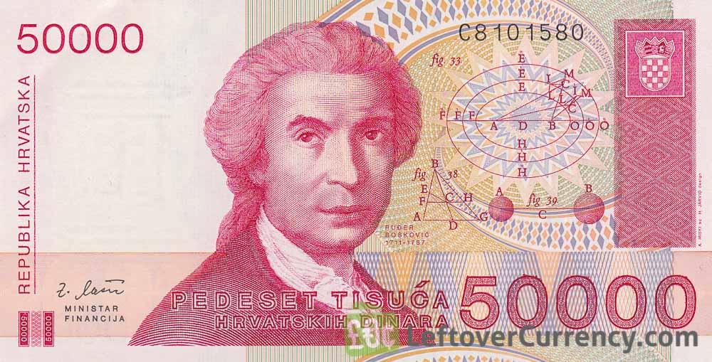 50000 hrvatskih dinara republika hrvatska banknote obverse