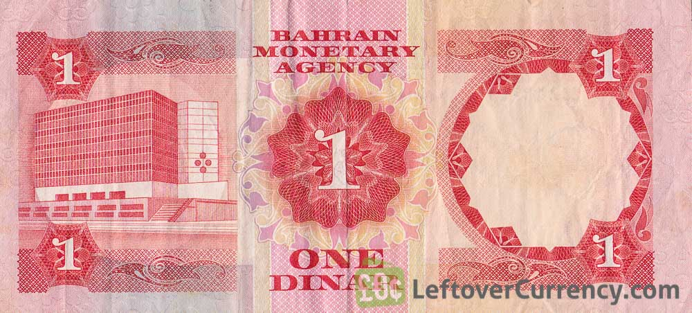 Bahrain 1 Dinar banknote (Second Issue)